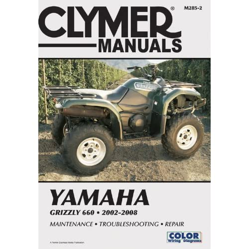 Fabulous Yamaha Atv Repair Manual Amazon Com Zipur Mohammedshrine Wiring Diagrams Zipurmohammedshrineorg